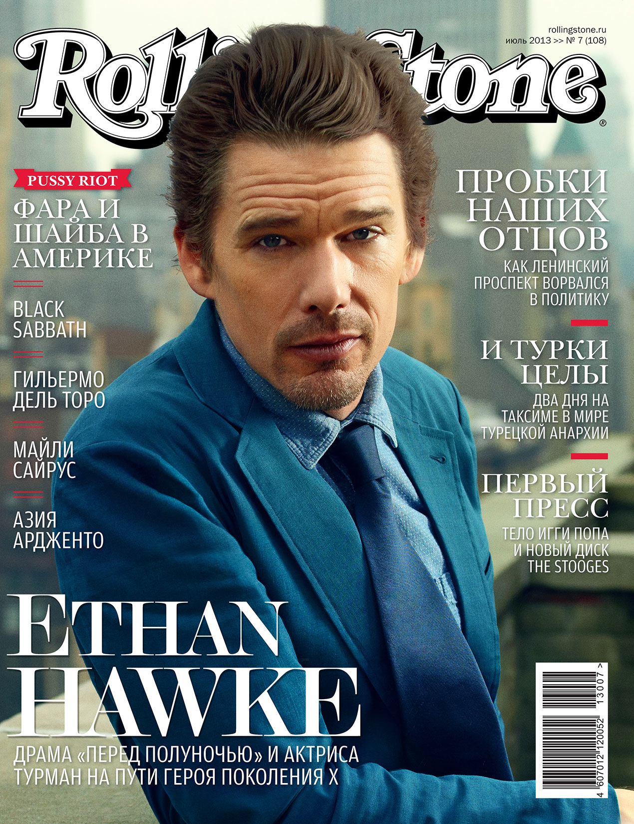 E-Hawke-Rolling-Stone-Coverby-Robert-Ascroft.jpg